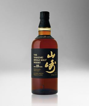Picture of [Yamazaki] 18 Years Old, 700ML