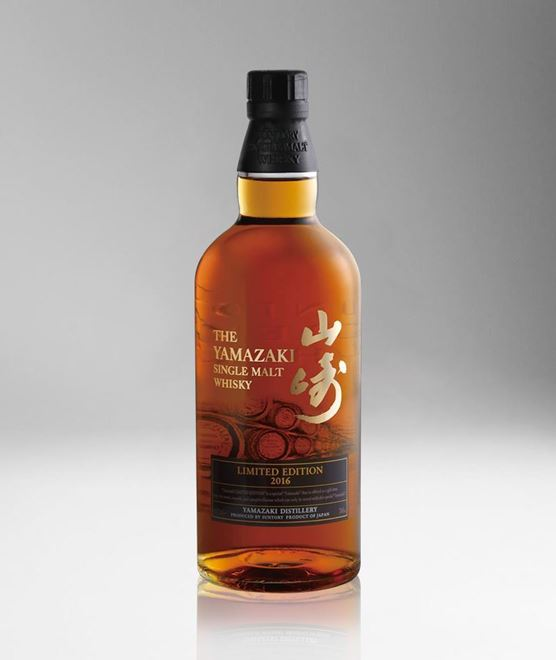 Picture of [Yamazaki] Limited Edition 2016, 700ML