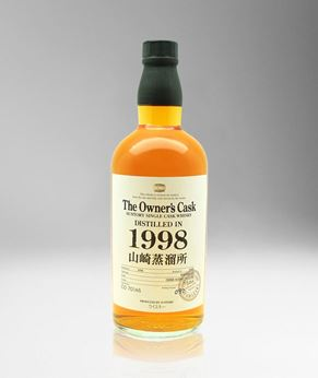 Picture of [Yamazaki] The Owner's Cask 1998, Cask No. CO70146, 700ML