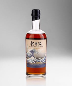 Picture of [Karuizawa] The Great Wave, Cask Strength 1999-2000, Batch 1, 700ML