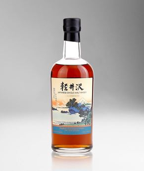 Picture of [Karuizawa] Shichiri Beach in Sagami Province, Cask Strength 1999-2000, Batch 3, 700ML