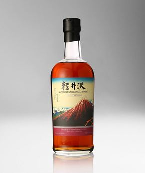 Picture of [Karuizawa] Rainstorm Beneath the Summit, Cask Strength 1999-2000, Batch 4, 700ML