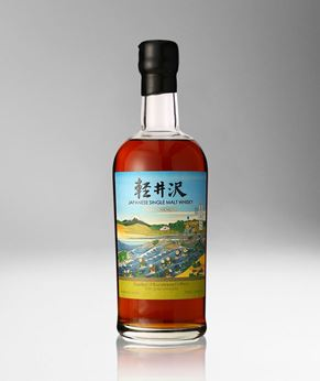 Picture of [Karuizawa] The Fuji from Kanaya on the Tokaido, Cask Strength 1999-2000, Batch 5, 700ML