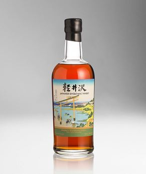 Picture of [Karuizawa] Bay of Noboto, Cask Strength 1999-2000, Batch 7, 700ML