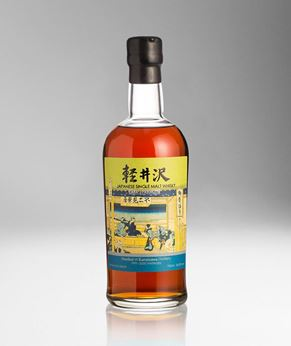 Picture of [Karuizawa] Yoshida at Tokaido, Cask Strength 1999-2000, Batch 8, 700ML