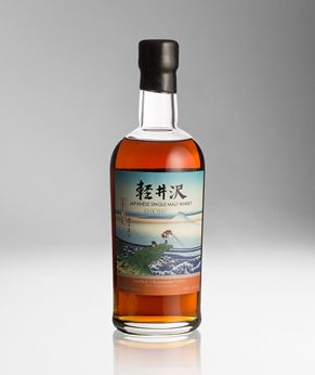 Picture of [Karuizawa] Kajikazawa in Kai Province, Cask Strength 1999-2000, Batch 9, 700ML