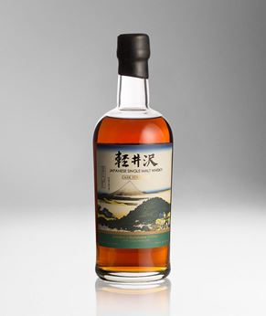 Picture of [Karuizawa] Cushion Pine at Aoyama, Cask Strength 1999-2000, Batch 11, 700ML