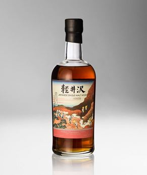 Picture of [Karuizawa] Climbing on Fuji, Cask Strength 1999-2000, Batch 12, 700ML
