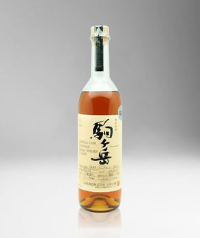 Picture of [Mars] Komagatake, Single Cask 1989, American White Oak Cask No.616, 720ML