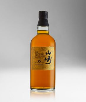 Picture of [Yamazaki] 35 Years Old, 700ML