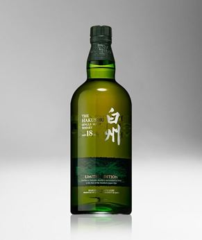 Picture of [Hakushu] 18 Years Old, Limited Edition, Wooden Box, 700ML