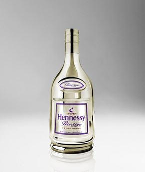 Picture of [Hennessy] V.S.O.P. Privilege Collection 2 (PC2), Limited Edition 2012, 700ML