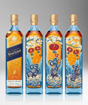Picture of [Johnnie Walker] Blue Label, Year Of The Rat, Limited Edition 2020, 750ML